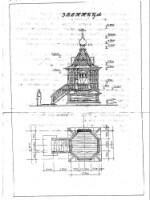 утвержденный проект звонницы храма