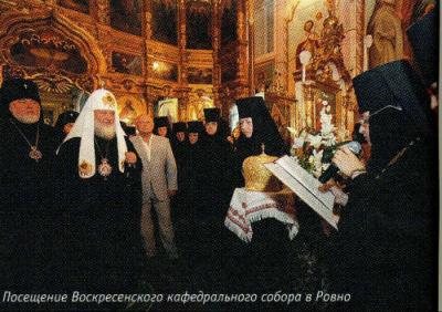 Освещение Воскресенского кафедрального собора в Ровно
