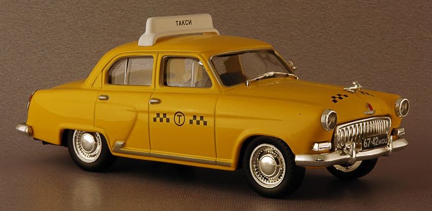 волга такси