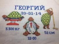http://data3.gallery.ru/albums/gallery/362859-17421-76040984-200-u0ac17.jpg