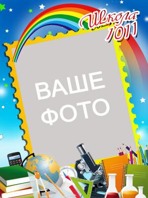 http://data3.gallery.ru/albums/gallery/52025-29e9a-78774603-400-u82981.jpg