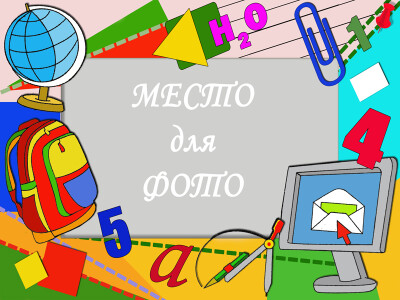 http://data3.gallery.ru/albums/gallery/52025-40eb8-23843337-400.jpg
