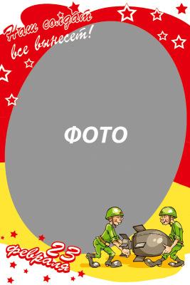 http://data3.gallery.ru/albums/gallery/52025-52b60-84652020-400-u6eca4.jpg